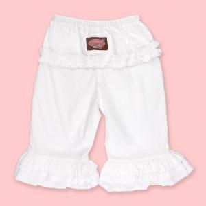 White Long Ruffle Pants